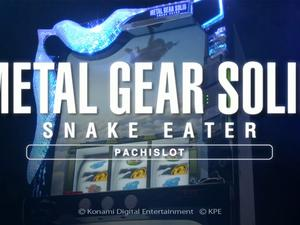 Metal Gear Solid 3 looks marvelous in the Fox Engine... but it's for a slot machine