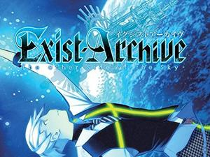 Aksys Games doesn't disappoint with beautiful Exist Archive cover art
