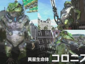 Earth Defense Force 5 Hands-On - Frogs with fricken laser beams