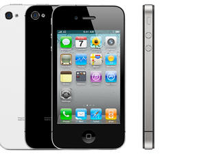 iPhone 4 will be obsolete this month