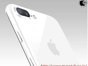 White iPhone 7 rumored... but I don't buy it