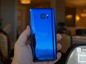 HTC U Ultra now shipping to customers