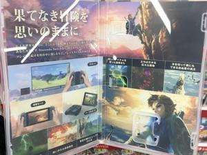 Nintendo Switch games have sexy case design in Japan