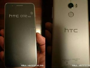 HTC One X10 leaks out in new photo