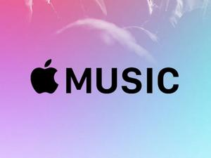 Apple Music will soon have fewer reasons to subscribe