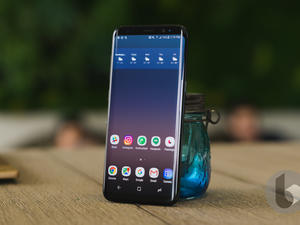 Galaxy S9 Infinity Display to hopefully feature an exciting new feature