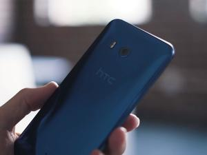 HTC U11 updates to bring big new features