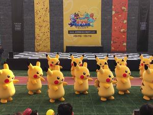 Pikachu feels deflated after a tough stage performance in South Korea