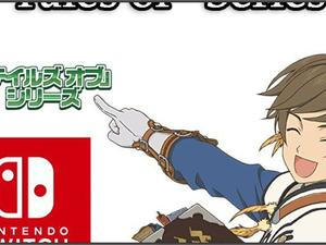 Bandai Namco working on a Tales of game for the Nintendo Switch
