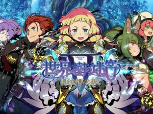Etrian Odyssey V, the latest in Atlus' best non-Persona series, has a release date