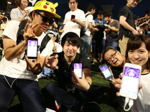 Mewtwo to finally debut in Pokémon GO, but catching him is gonna be tough