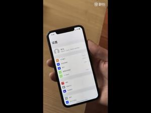 Look at this alleged iPhone SE 2 with a notch