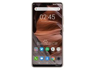 Nokia X6 launches on April 27, and it may feature a notch