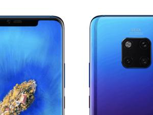 Treat Yourself to Some Huawei Mate 20 Pro Renders